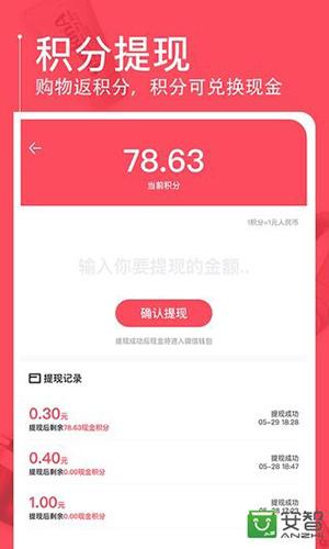 京淘app截圖5