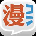 漫畫控app