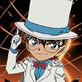 名偵探柯南-業火的向日葵加速版