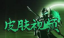 王者荣耀关羽武圣视频 五虎将新皮肤特效动画