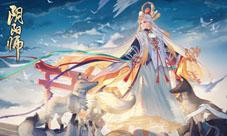 阴阳师月之符咒怎么获得 月之符咒获取攻略