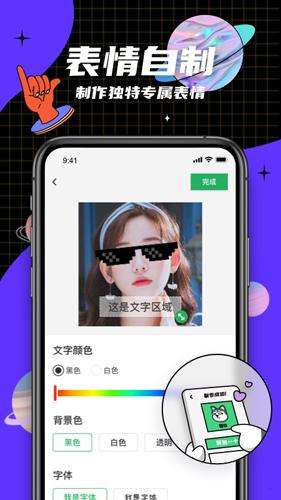 �I多乌倩倩虽然来到铁云城不久多�入法app截�D2
