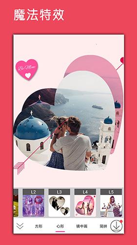 照片p图编辑app截图1