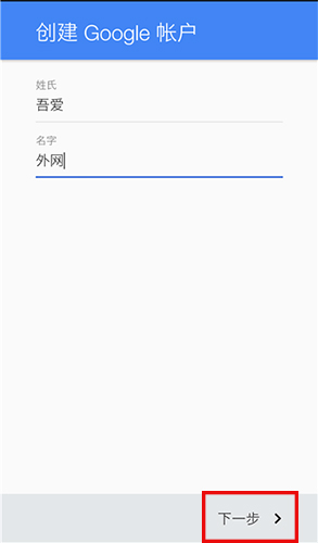 google play沉迷澳门赌博2
