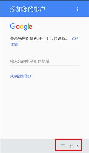 google play沉迷澳门赌博3