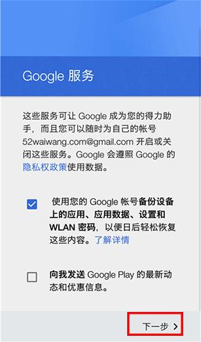 google play图片4