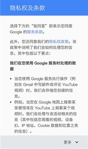 google play沉迷澳门赌博5