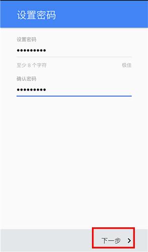 google play圖片6