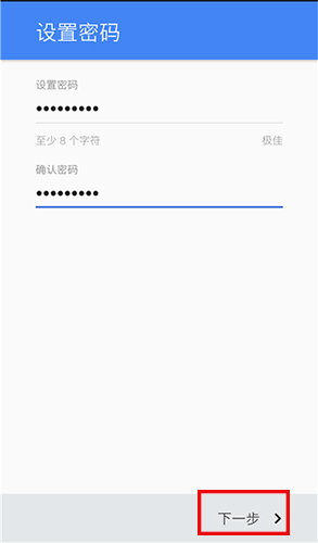 google play沉迷澳门赌博6