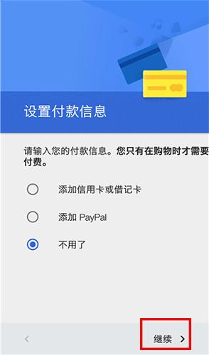 google play沉迷澳门赌博8
