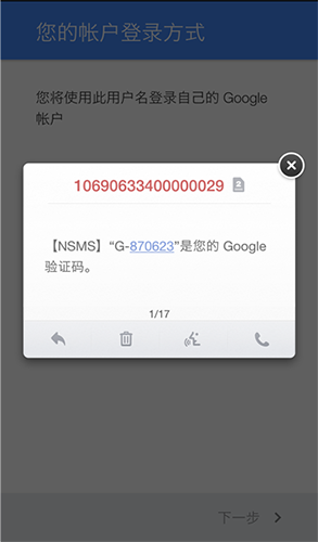 google play图片10