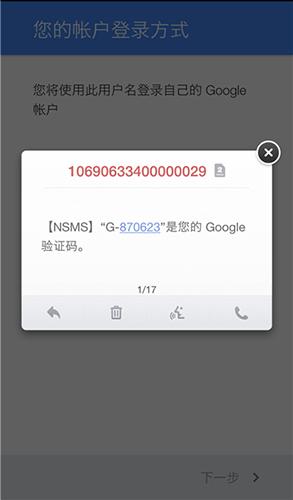 google play沉迷澳门赌博10