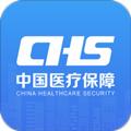 國家醫保服務平臺app