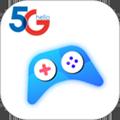 天翼云游戲app