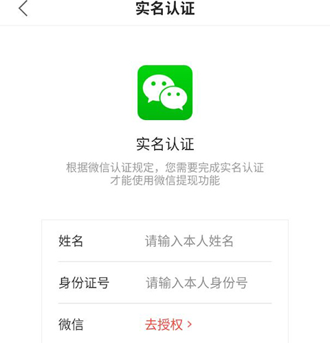 淘头条app3