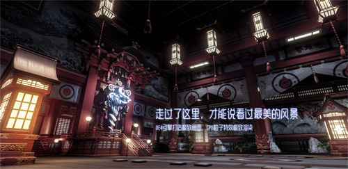龙族幻想6