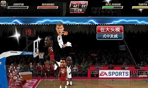 NBA嘉年华截图1