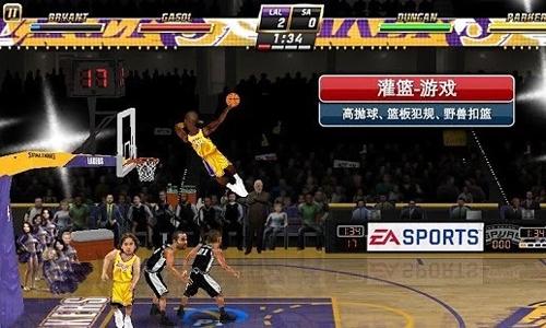 NBA嘉年华截图5