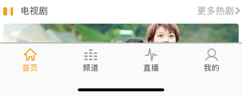 华数tv怎么看直播2