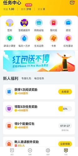 搜狐新聞資訊版app1
