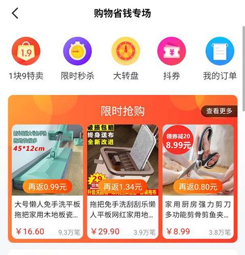 搜狐新聞資訊版app3