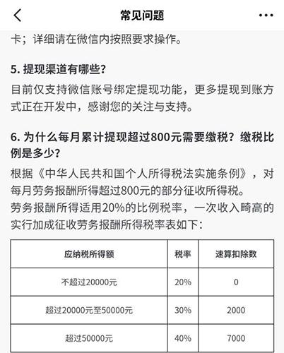搜狐新聞資訊版app6