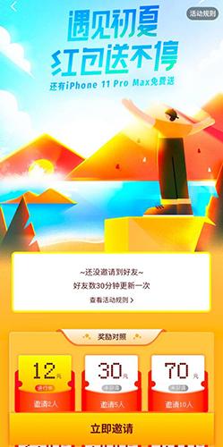 搜狐新聞資訊版app8