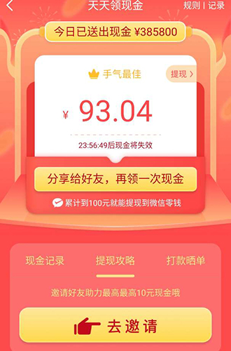 红娘视频相亲app3