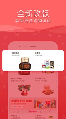 融e购app截图1