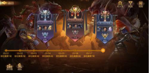 魔法门之英雄无敌:王朝5