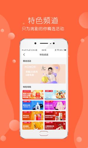 赶谷榜app最新版截图2