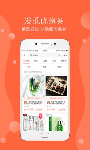 赶谷榜app最新版截图1