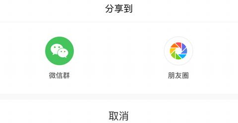 58本地版app怎么赚钱