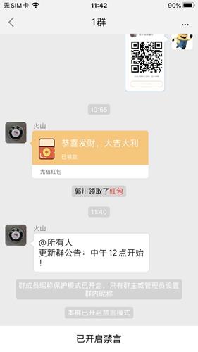 尤信app截图3
