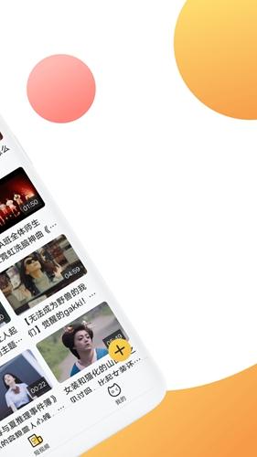 日剧屋app截图3