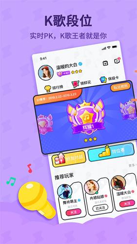 斗歌app截图1