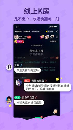 斗歌app截图4
