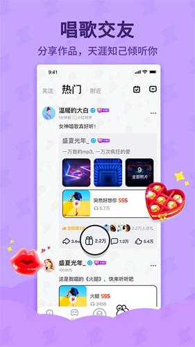 斗歌app截图5