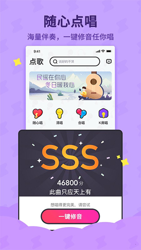 斗歌app截图3