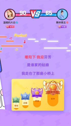 斗歌app截图2