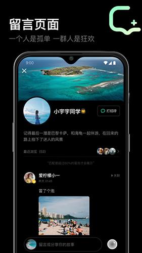 meet社交app截图1