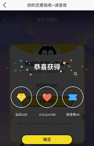 一零零一app7