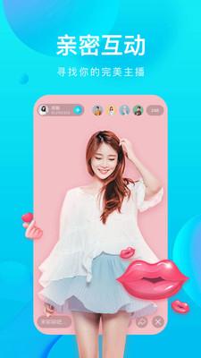 海马直播app截图2