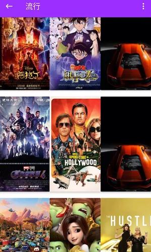 多多影院免费版app截图2