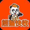 熊猫快收app