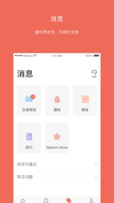 美甲大咖app截图4