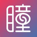 美瞳汇app