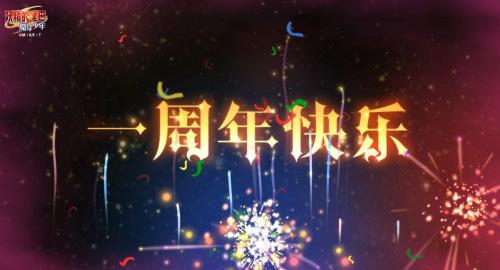 妖精的尾巴:魔导少年5