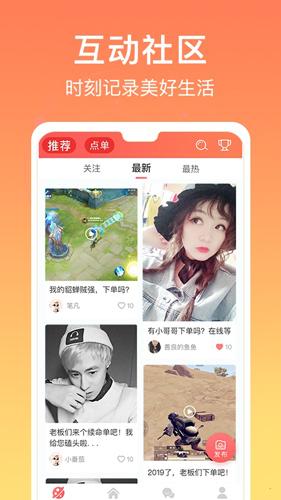爱豆语音app截图5