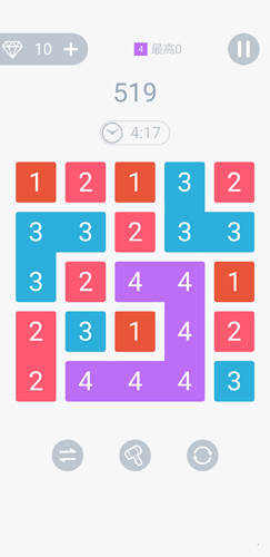 数字方块截图3